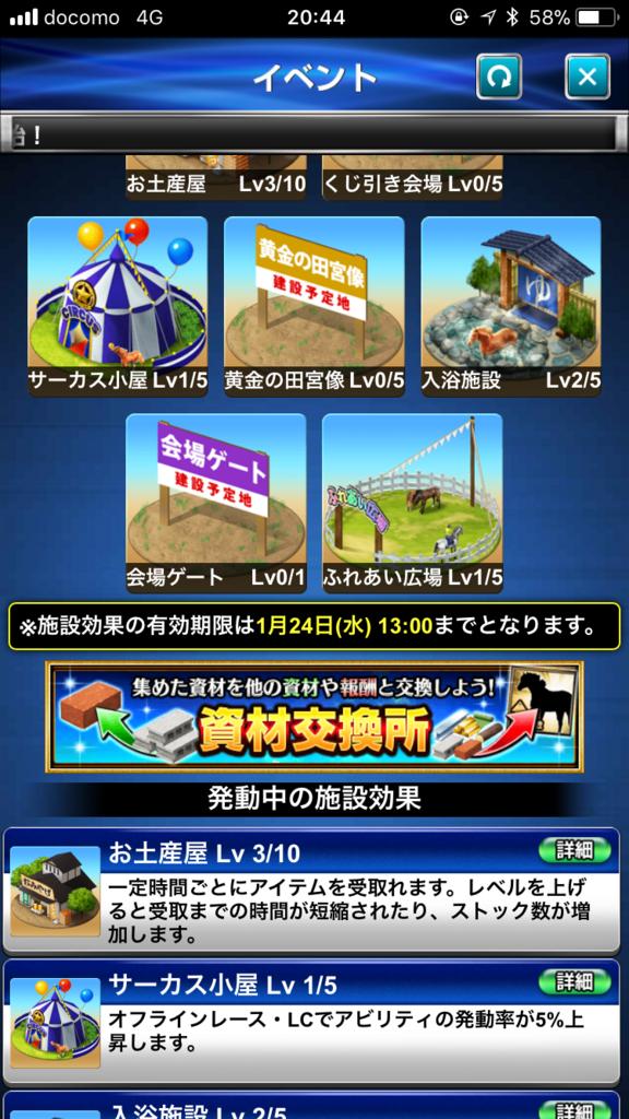 f:id:hirakoutan:20180117210531p:plain