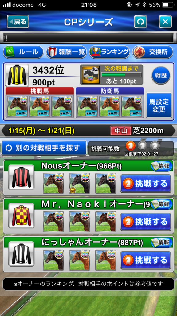 f:id:hirakoutan:20180117211314p:plain