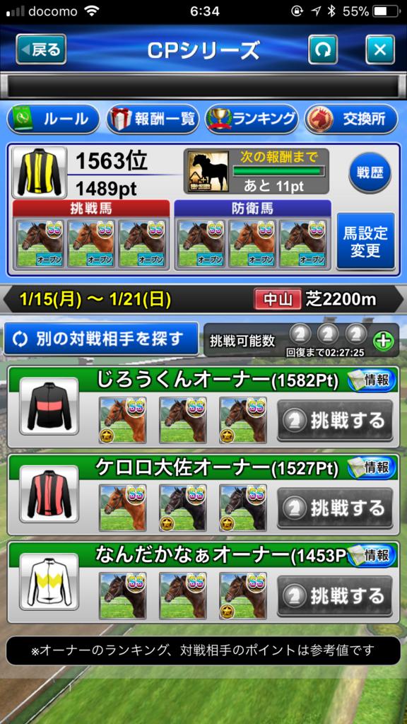 f:id:hirakoutan:20180121072642p:plain