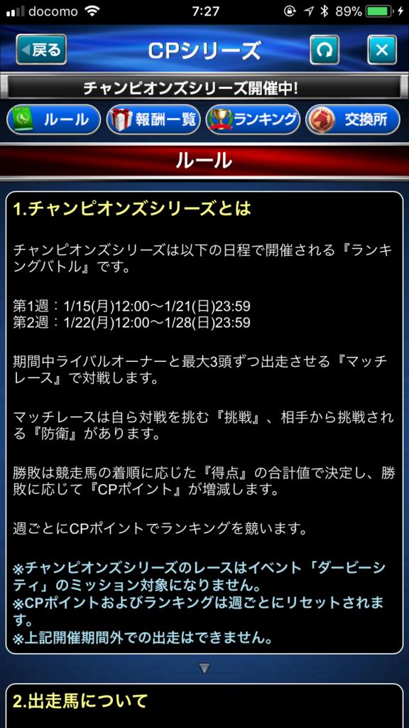 f:id:hirakoutan:20180121072820p:plain