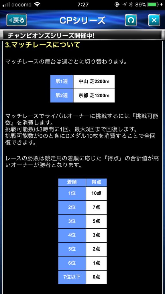 f:id:hirakoutan:20180121072852p:plain