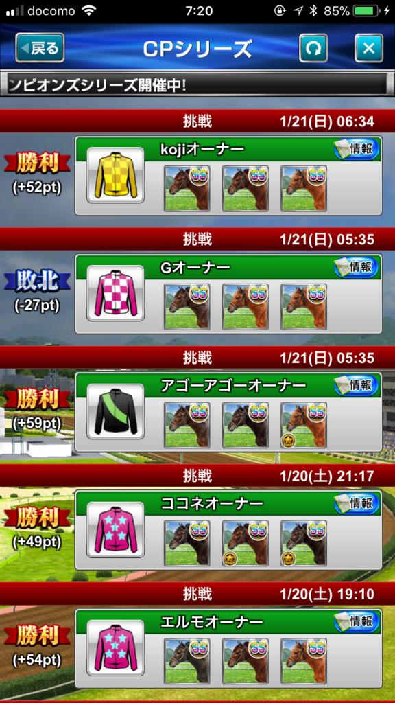 f:id:hirakoutan:20180121073550p:plain