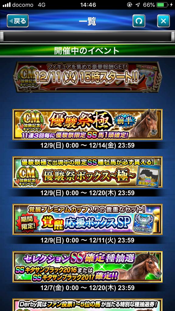 f:id:hirakoutan:20181210153718p:plain