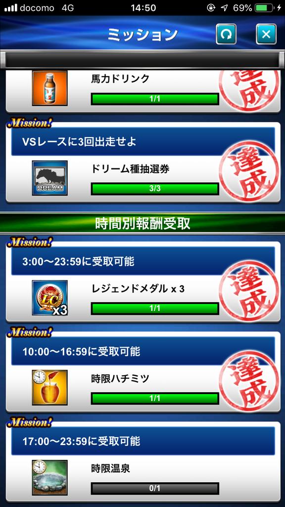 f:id:hirakoutan:20181210154814p:plain