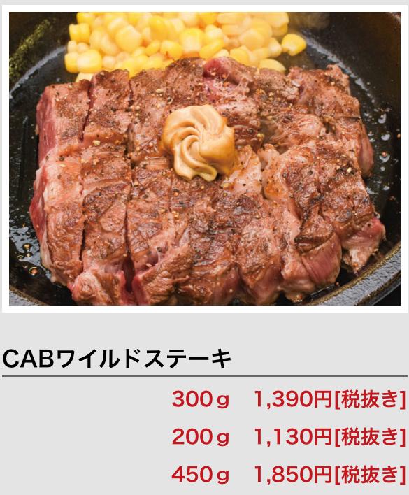 f:id:hirakuinoue:20180810225412j:plain