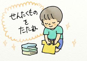 f:id:hirakuinoue:20180825013135j:plain