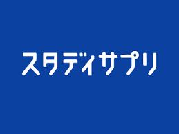 f:id:hirakuinoue:20180828233351p:plain