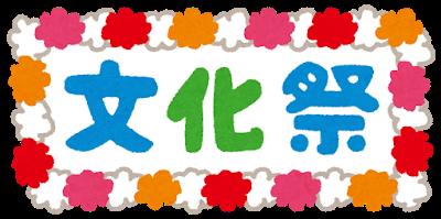 f:id:hirakuinoue:20180924001801p:plain