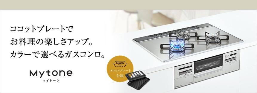 f:id:hirakuinoue:20181203225047j:plain