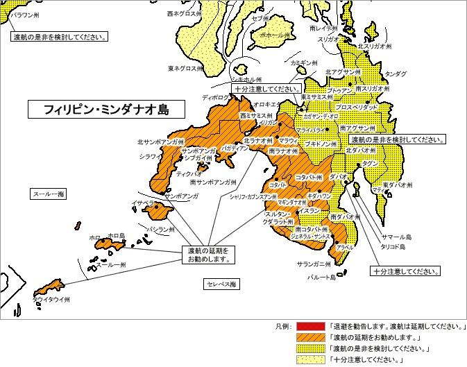 f:id:hirakusekihara:20170223125815j:plain