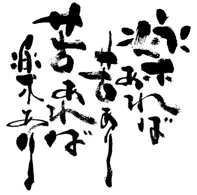 f:id:hirakusekihara:20170314114637p:plain