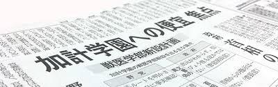 f:id:hirakusekihara:20170630162006j:plain