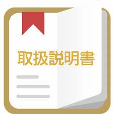f:id:hirakusekihara:20170710172244j:plain