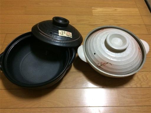 f:id:hirame3594:20201031182258j:image