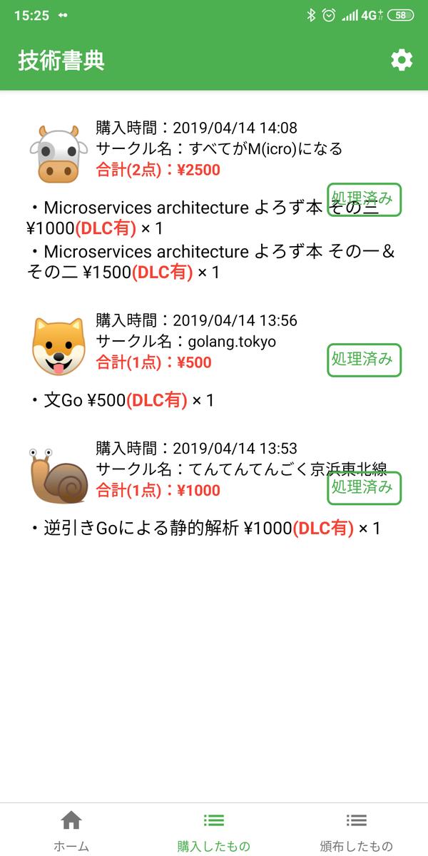 f:id:hirano00o:20190414205402p:plain