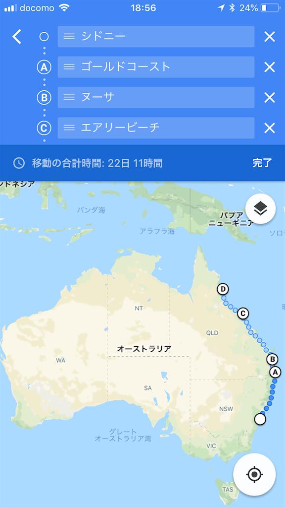 f:id:hirano4649:20180831185727p:image