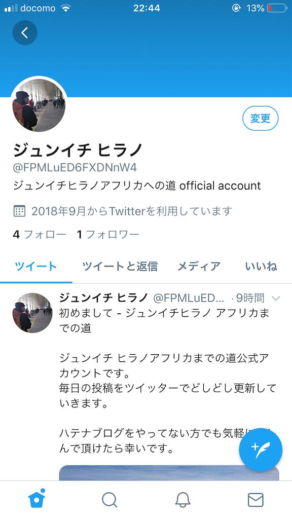 f:id:hirano4649:20181111230815p:image