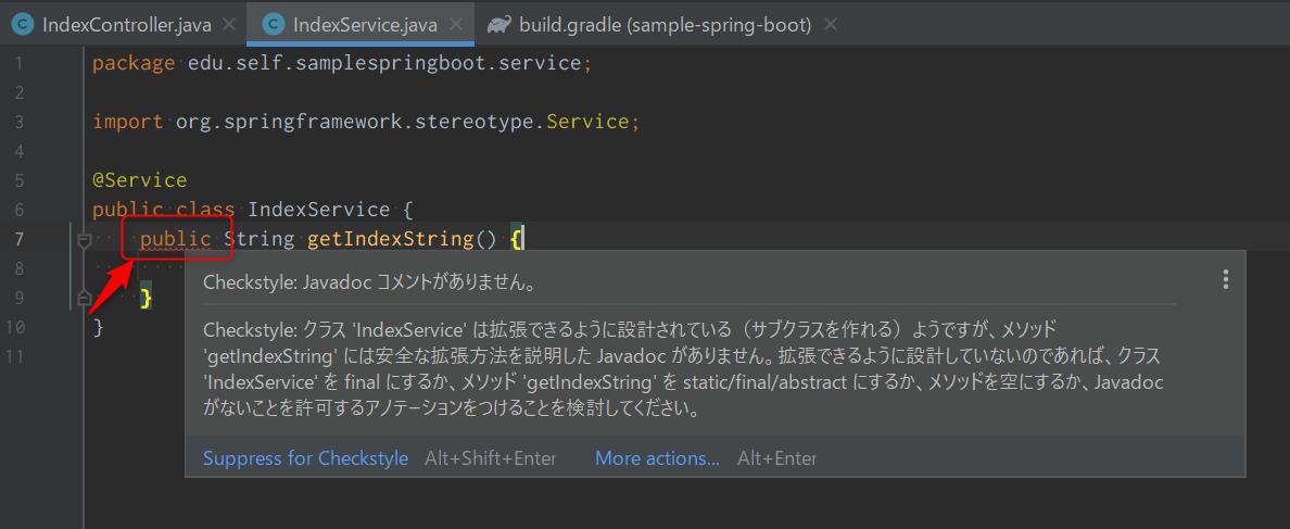 CheckStyle のコード上の結果表示