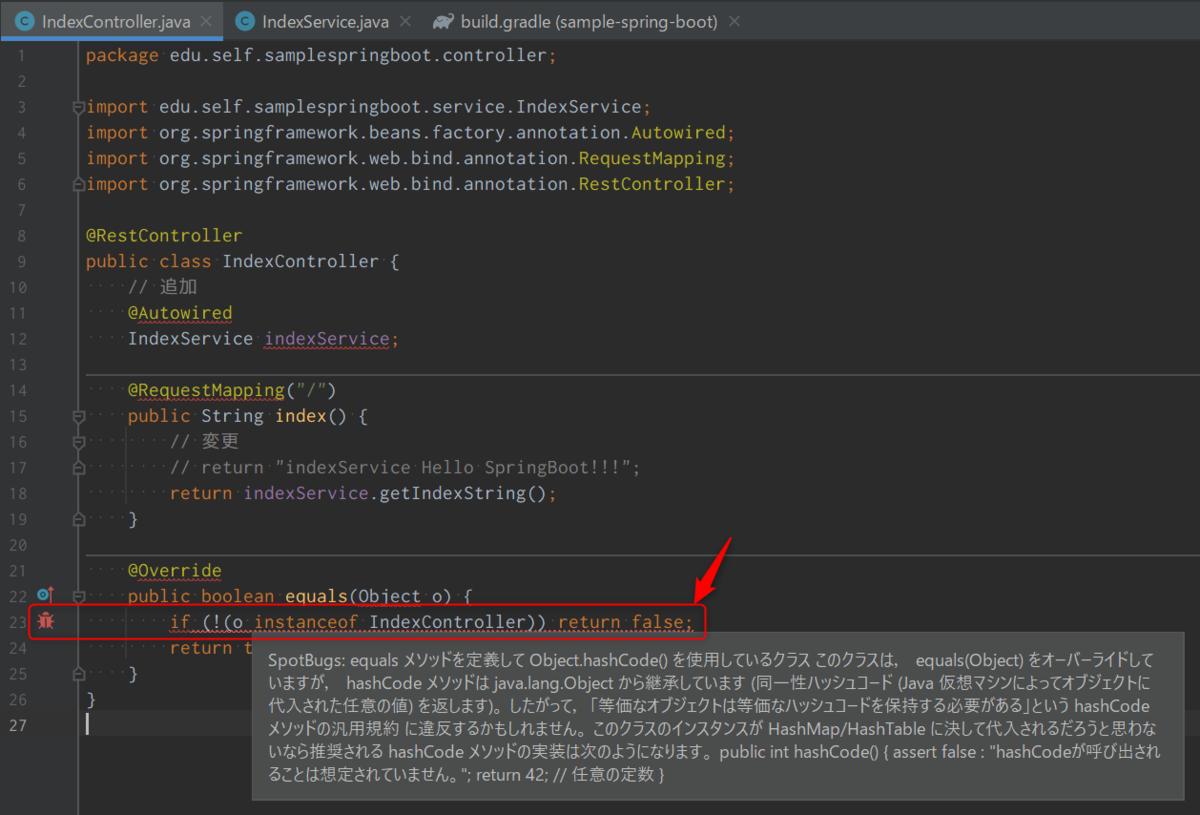 SpotBugs のコード上の結果表示