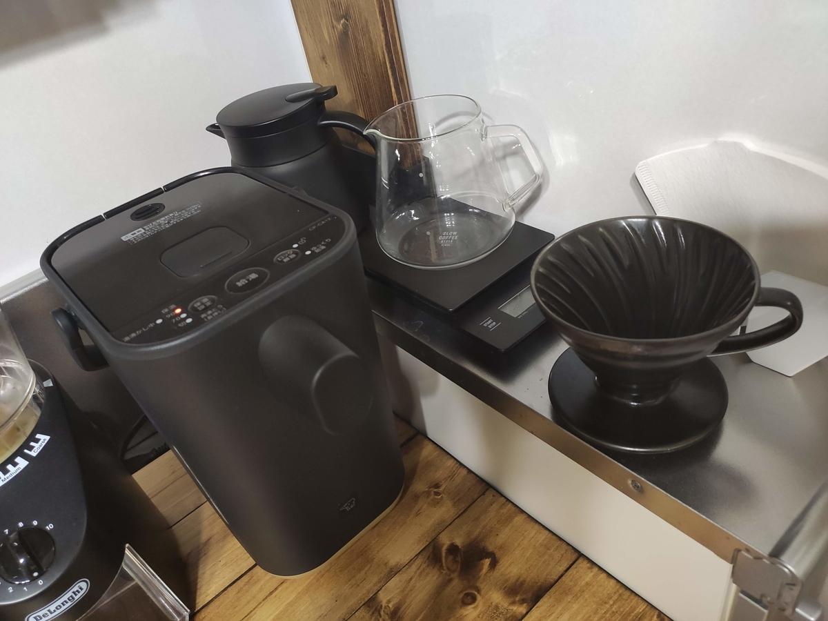 電気ポットとコーヒー器具