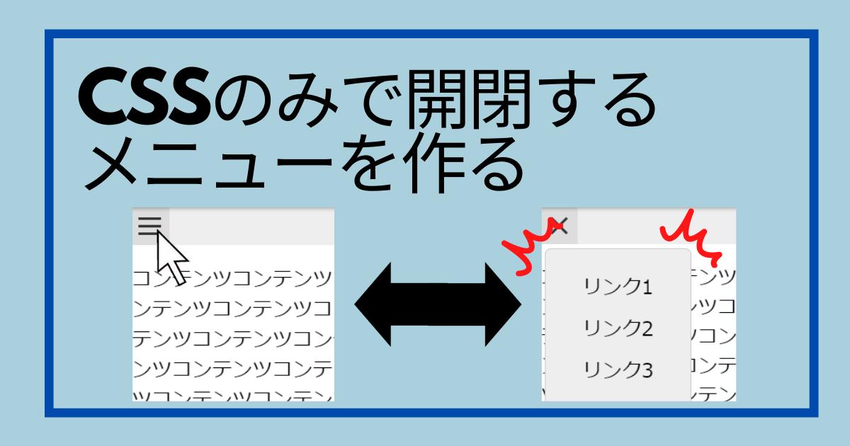 f:id:hiranoon:20210409161544p:plain