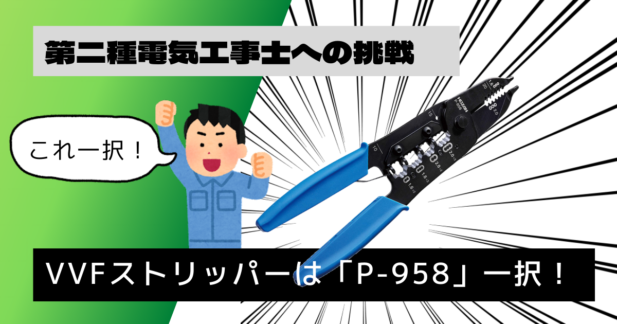 f:id:hiranoon:20210919001903p:plain