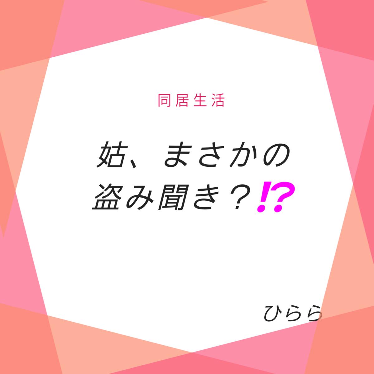 f:id:hirara185:20200622140101p:plain