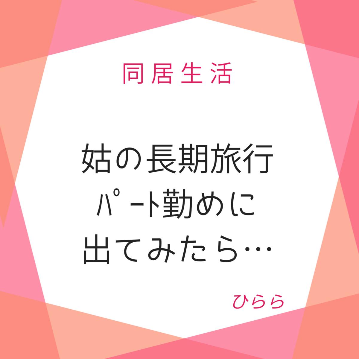 f:id:hirara185:20200623131538p:plain