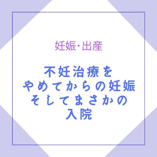f:id:hirara185:20200626104610j:plain