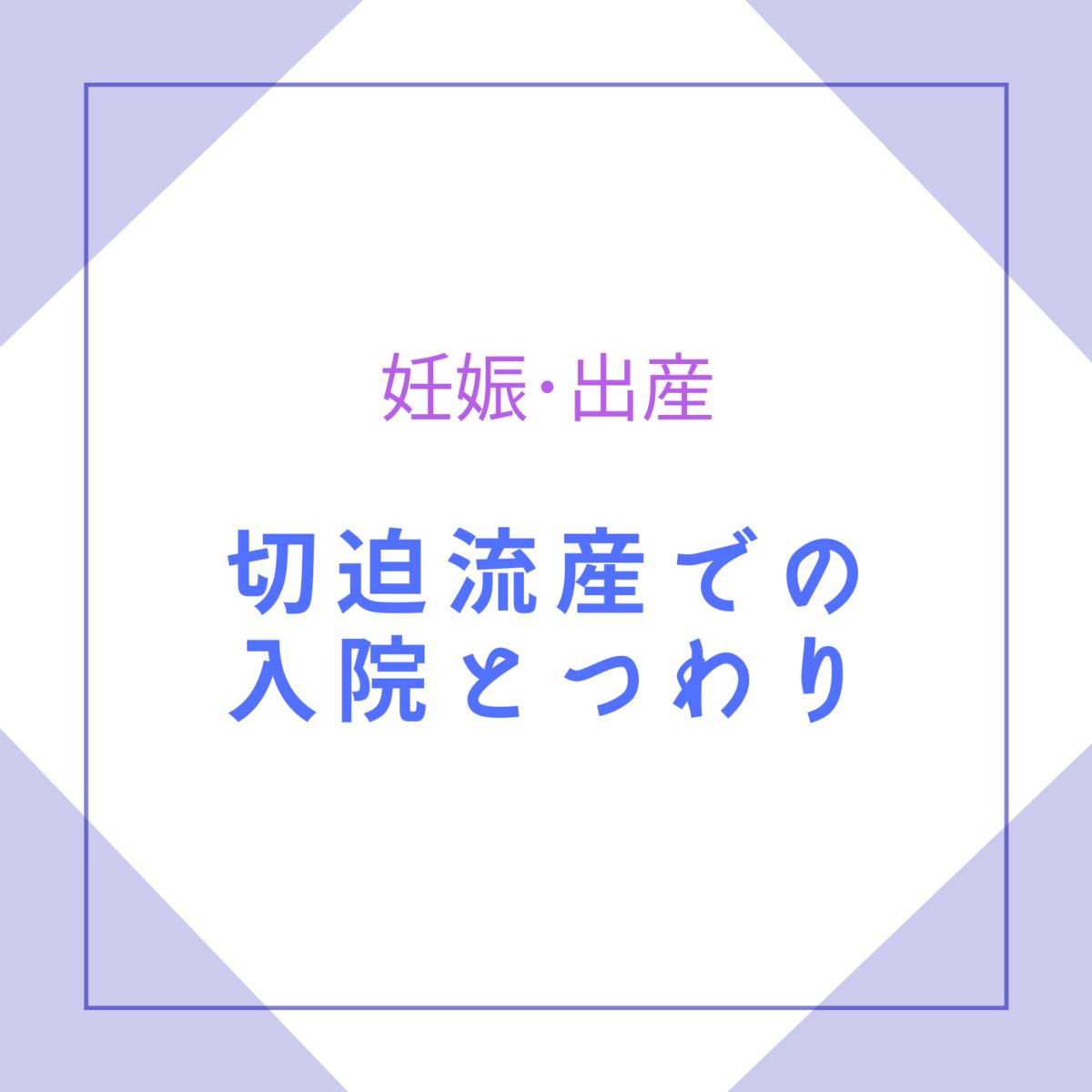 f:id:hirara185:20200626104915p:plain