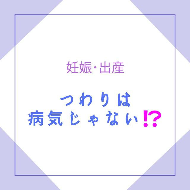 f:id:hirara185:20200626105230j:plain