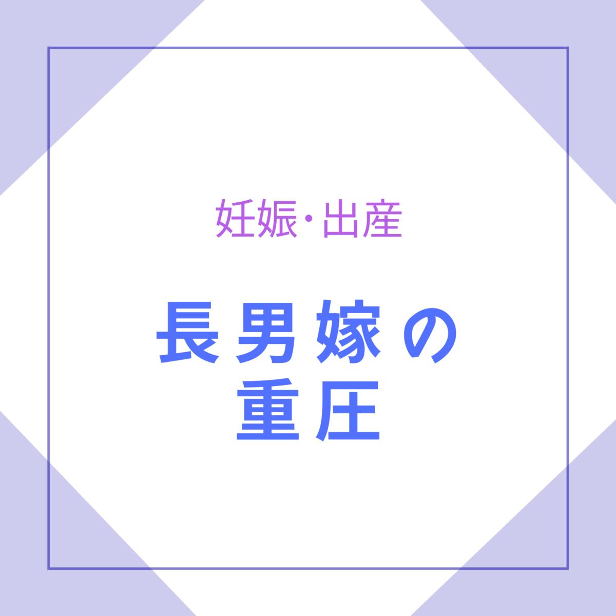 f:id:hirara185:20200627195749p:plain