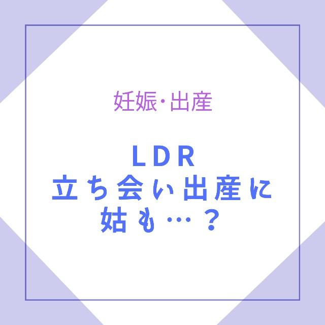 f:id:hirara185:20200628123840j:plain