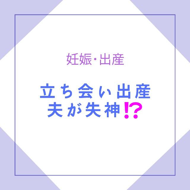 f:id:hirara185:20200629094749j:plain