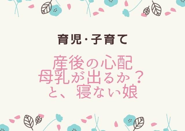 f:id:hirara185:20200630144552j:plain