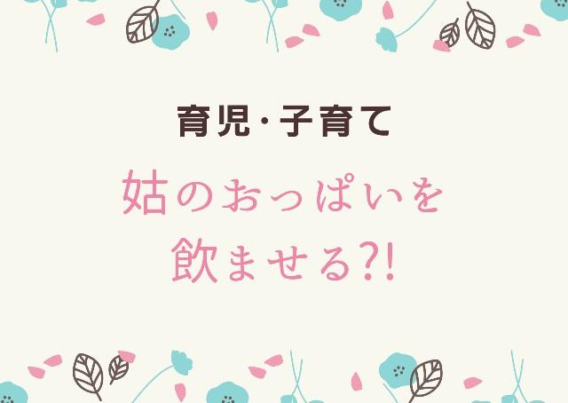 f:id:hirara185:20200703085938j:plain
