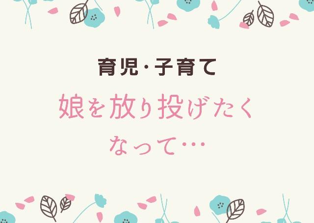 f:id:hirara185:20200704124202j:plain