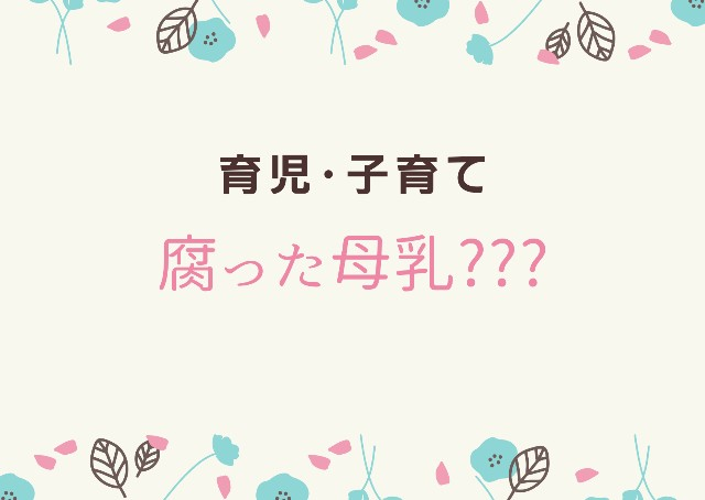 f:id:hirara185:20200704220641j:plain