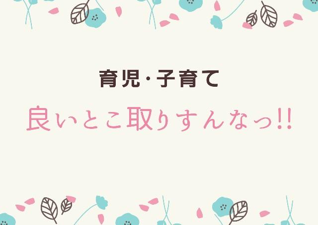 f:id:hirara185:20200707134608j:image