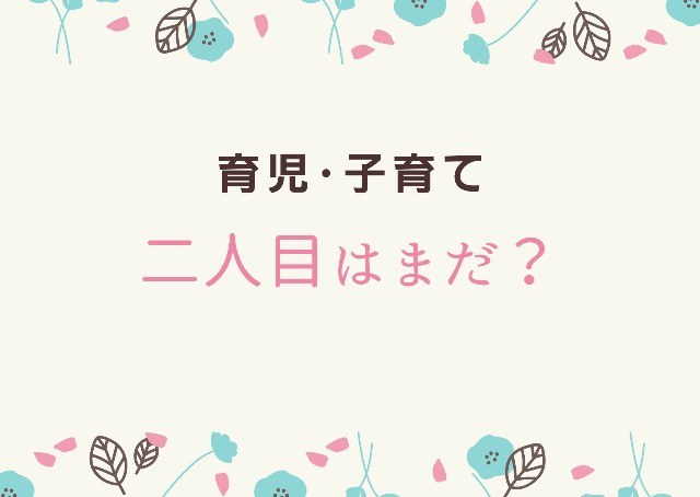 f:id:hirara185:20200708123032j:image