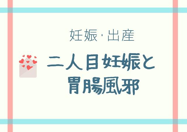 f:id:hirara185:20200710131023j:plain