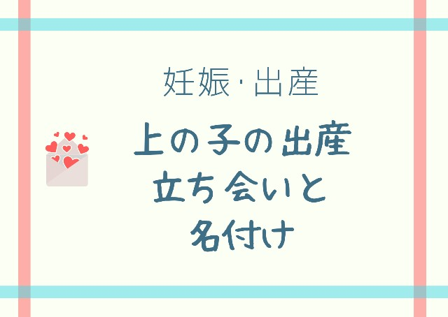 f:id:hirara185:20200712210104j:image