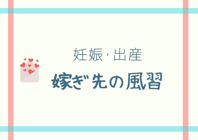 f:id:hirara185:20200714133401j:image
