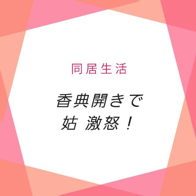 f:id:hirara185:20200720110333j:image