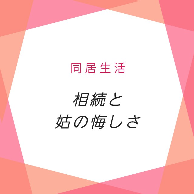 f:id:hirara185:20200721111339j:image