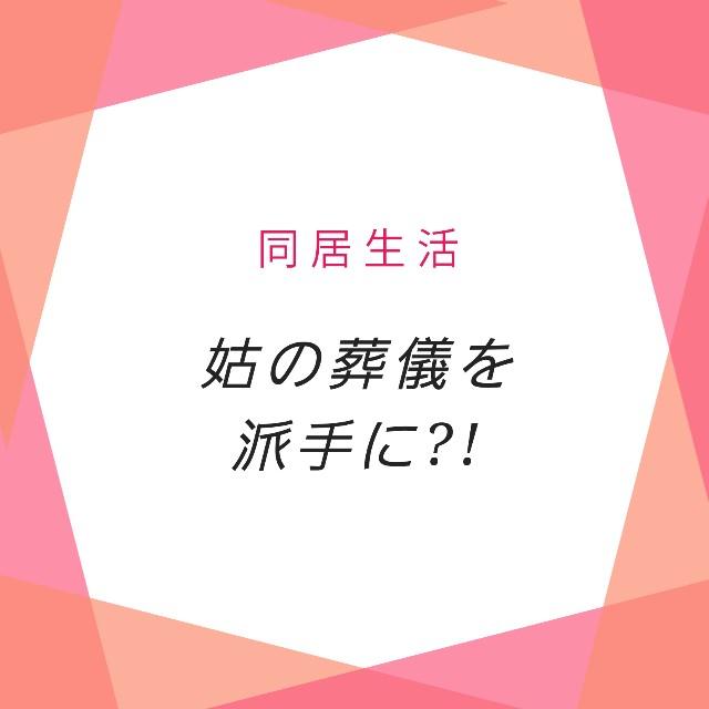 f:id:hirara185:20200722123206j:image