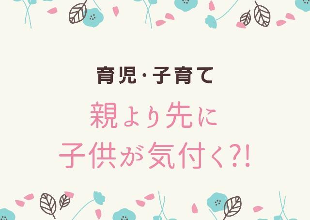 f:id:hirara185:20200722124113j:image