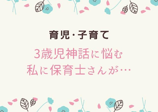f:id:hirara185:20200727221407j:image