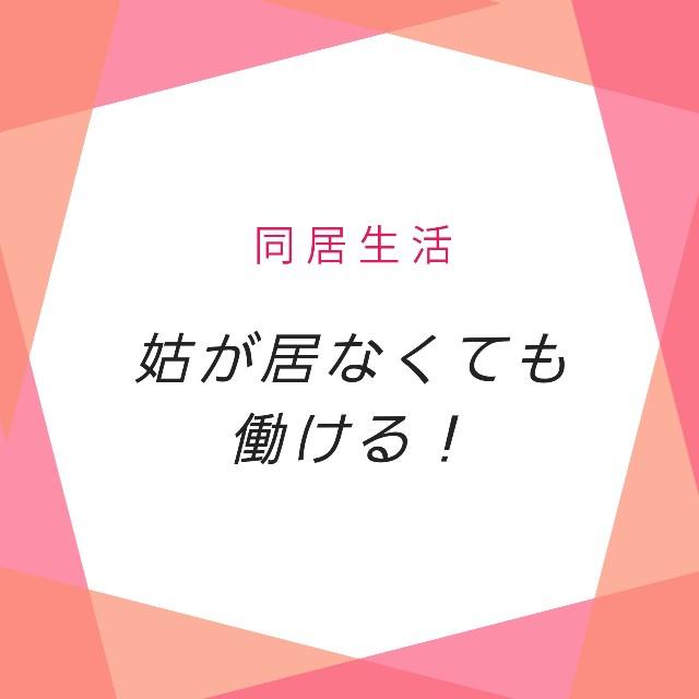 f:id:hirara185:20200728224846j:image