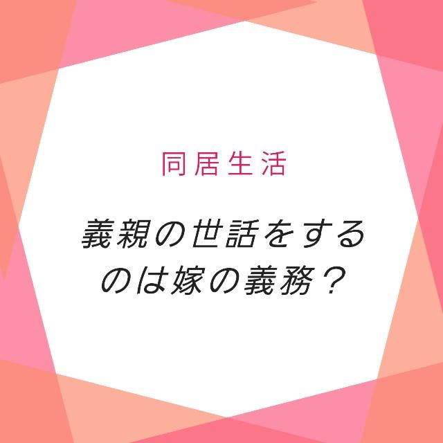 f:id:hirara185:20200730122018j:image